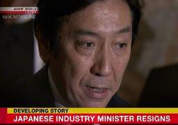 خربزه و خاویارعامل استعفای یک وزیر ژاپنی