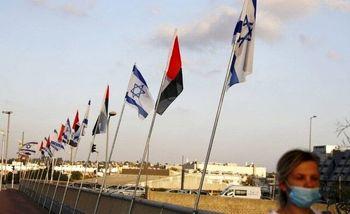 اسرائیل اسامی  پنج کشور دیگر برای سازش را اعلام کرد