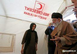 رهبر انقلاب در جمع زلزله زدگان: مسئولان تلاشهای خود را مضاعف کنند، به این حد قانع نیستم + عکس