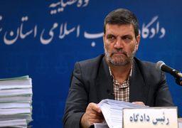 برگزاری دادگاه موسسه حافظ و شرکت خوشه طلایی