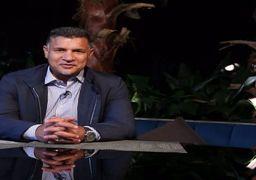 شوخی فوتبالیست مشهور جهان با علی دایی