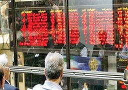 کوچ نقدینگی به بازار سرمایه در سایه کرونا