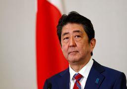 نخستوزیر ژاپن مشخص شد