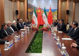 امضای 4 سند همکاری بین ایران و چین