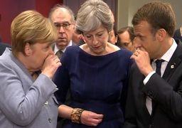 بیانیه خاکستری اروپا در خصوص برجام