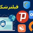 ایران پیشرفتهترین فیلترینگ دنیا را دارد!
