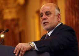 نخست وزیر عراق : همه پرسی استقلال اقلیم کردستان به تاریخ پیوست