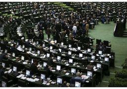 نمایندگان از سیاست های ابلاغی قانونگذاری رهبر انقلاب قدردانی کردند