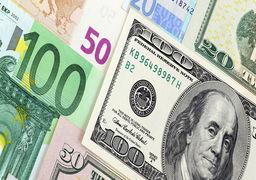قیمت ارزهای مسافرتی امروز شنبه 26 آبان