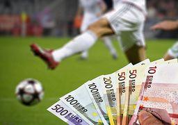 فوتبالیستی با ثروت 20 میلیارد دلاری !