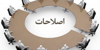 جواب سیدمحمد خاتمی به درخواست ها برای حضور در انتخابات ۱۴۰۰