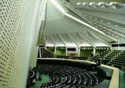 بررسی مسائل امنیتی کشور در نشست غیرعلنی مجلس