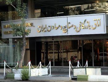 درخواست روسای سه اتاق بازرگانی، اصناف و تعاون  از رئیسجمهوری