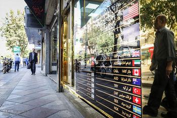 اعلام شرط جدید برای خرید و فروش ارز توسط صرافان+نامه