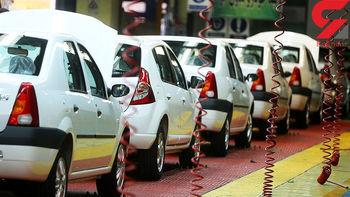 قیمت خودروهای داخلی امروز پنج شنبه ۱۷ خرداد 97 + جدول