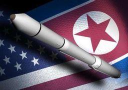 حمله «اخطار» آمریکا به تاسیسات اتمی و موشکی کره شمالی