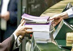 دو چالش اساسی لایحه بودجه 98 از نگاه پارلمان بخش خصوصی