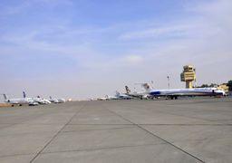فرود اضطراری هواپیما در فرودگاه اصفهان