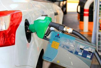 علت غیب شدن سهمیه بنزین از کارت سوخت چه بود؟