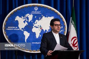واکنش تند وزارت امور خارجه به اقدام دبیرکل شورای همکاری خلیج فارس