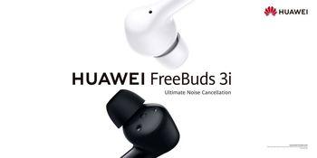 وجه تمایز هندزفری Huawei FreeBuds 3i با پنج قابلیت