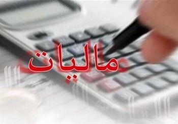 آخرین خبرها از بخشودگیهای مالیاتی/ افزایش درآمدهای مشمول مالیات