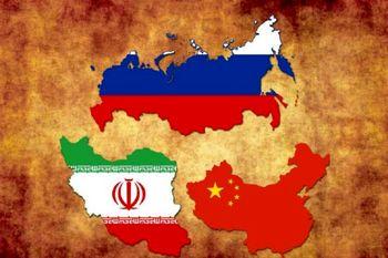 اجماع ایران، چین و روسیه علیه آمریکا و پیام مشترک به اروپاییها