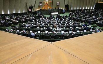 جزئیات ممنوعیت خروج نمایندگان مجلس از تهران