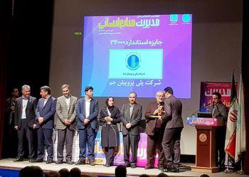 شرکت پلی پروپیلن جم در بین ۵ شرکت برتر ایران