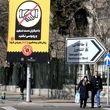 آمار وزارت بهداشت ایران آشکار کرد؛رکورد جدید مبتلایان شناسایی شده در 24 ساعت+نمودار