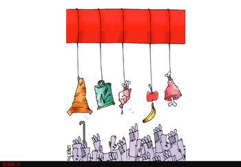 سبد معیشت خانوار به چند میلیون تومان رسید؟ / افزایش شکاف دستمزد و سبد معیشت کارگران
