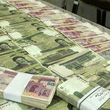 چهار مقصد اصلی پول ها در بورس