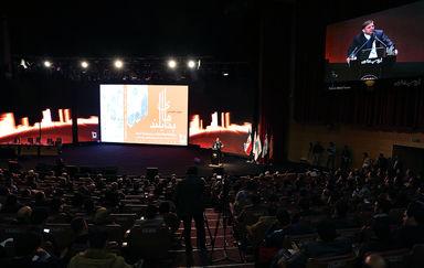 سومین کنفرانس بناهای بلند
