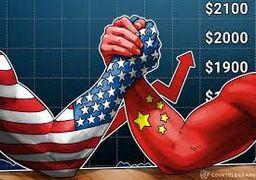 چین در مقابل فشار تجاری آمریکا تسلیم شد