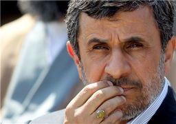 چرا احمدی نژاد در وقایع اخیر سکوت کرد؟