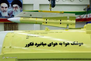 موشک ایرانی که رقیب فونیکس آمریکایی است+عکس و ویژگیها