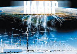 هارپ در تلگرام زلزله می سازد نه در زمین!