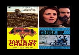4 فیلم ایرانی در لیست 100 فیلم غیرانگلیسی برتر تاریخ سینما+فهرست