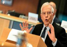مخالفت اتحادیه اروپا با اصلاحیه برجام