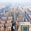 نسخه چینی مقابله با رکورد در بازار مسکن