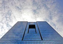 انتقال 1800 حساب دولتی به بانک مرکزی
