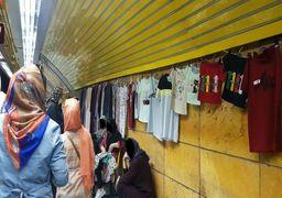 دستفروشان مدیران مترو را برکنار میکنند