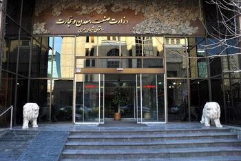 تکذیب معرفی رزم حسینی به عنوان وزیر پیشنهادی صنعت