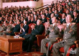 رهبر کره شمالی و همسرش در جشن بمب هیدروژنی + عکس