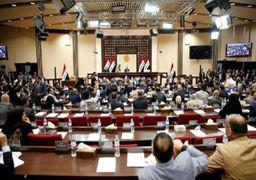طرح اخراج نیروهای آمریکایی به تصویب پارلمان عراق رسید