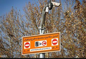 طرح ترافیک تهران از اول شهریور اجرا میشود؟