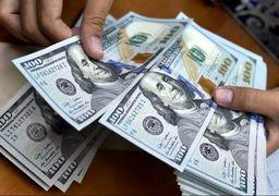 قیمت خرید و فروش دلار و 31 ارز پرکاربرد دیگر در صرافی - ساعت 12:45
