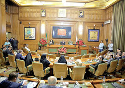 دام جدید در مسیر پارلمان محلی پایتخت