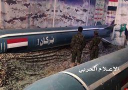 حمله موشکی به پایتخت عربستان ترند اول توییتر شد + عکس