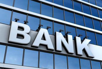 ۲۲۵۰ میلیارد از سود بدهکاران بانکی بخشیده شد
